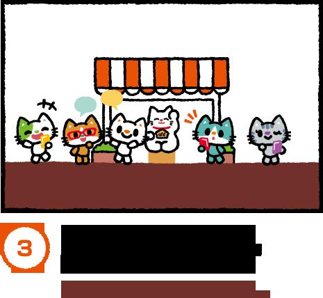 お店でお客さんがぱどにゃんこチェックアプリを立上げてくださると… ※ぱどにゃんこ人形の近くでアプリを立ち上げる事でお店のスタンプをゲットしたり、チェックインしたりします。
